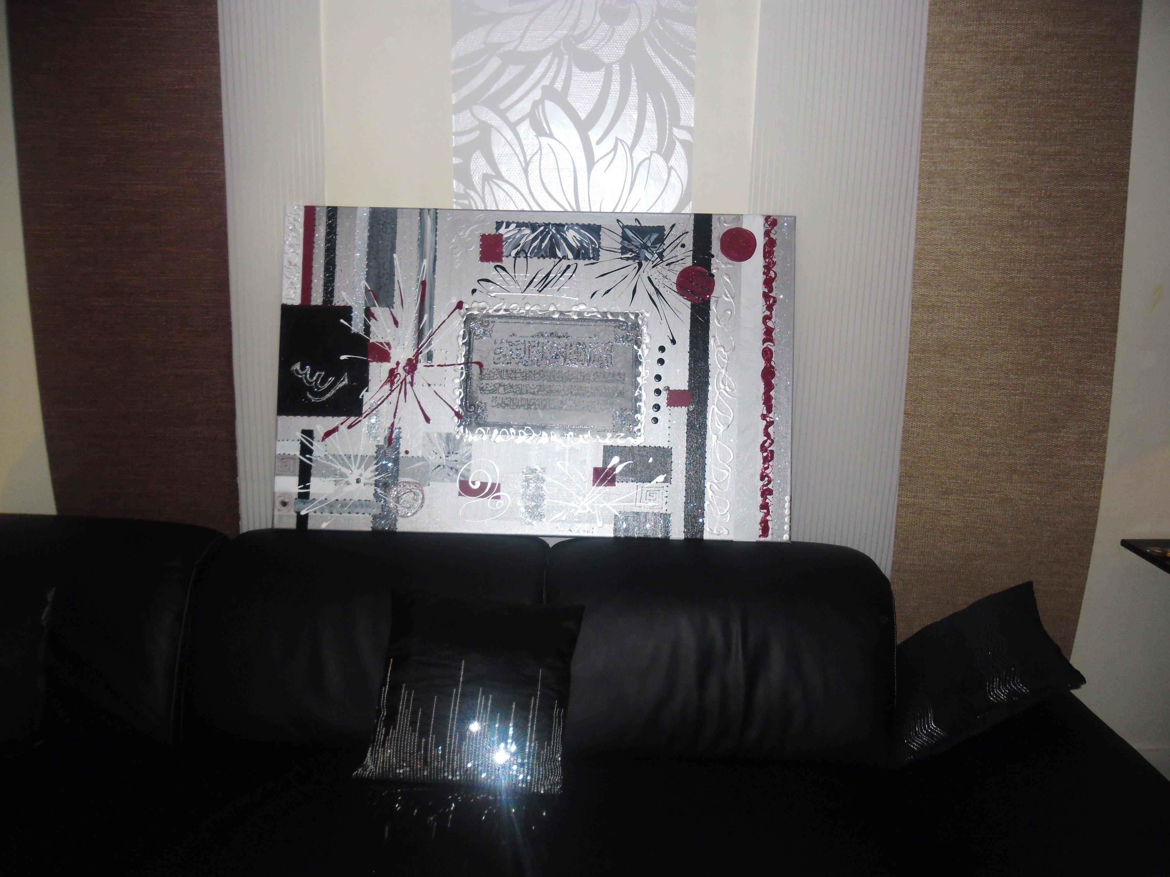 tableau abstrait sourate el koursi en xxl tableau home deco de sabine nouaoui aux pays d adam. Black Bedroom Furniture Sets. Home Design Ideas